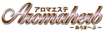 Aromaherb